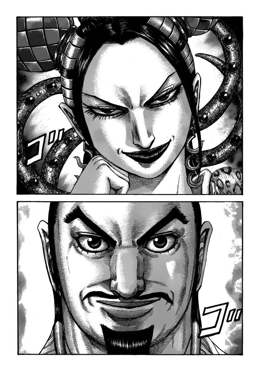 http://c5.ninemanga.com/es_manga/19/12307/360968/f2f1e68fd003f4576f4683231b8890f2.jpg Page 5