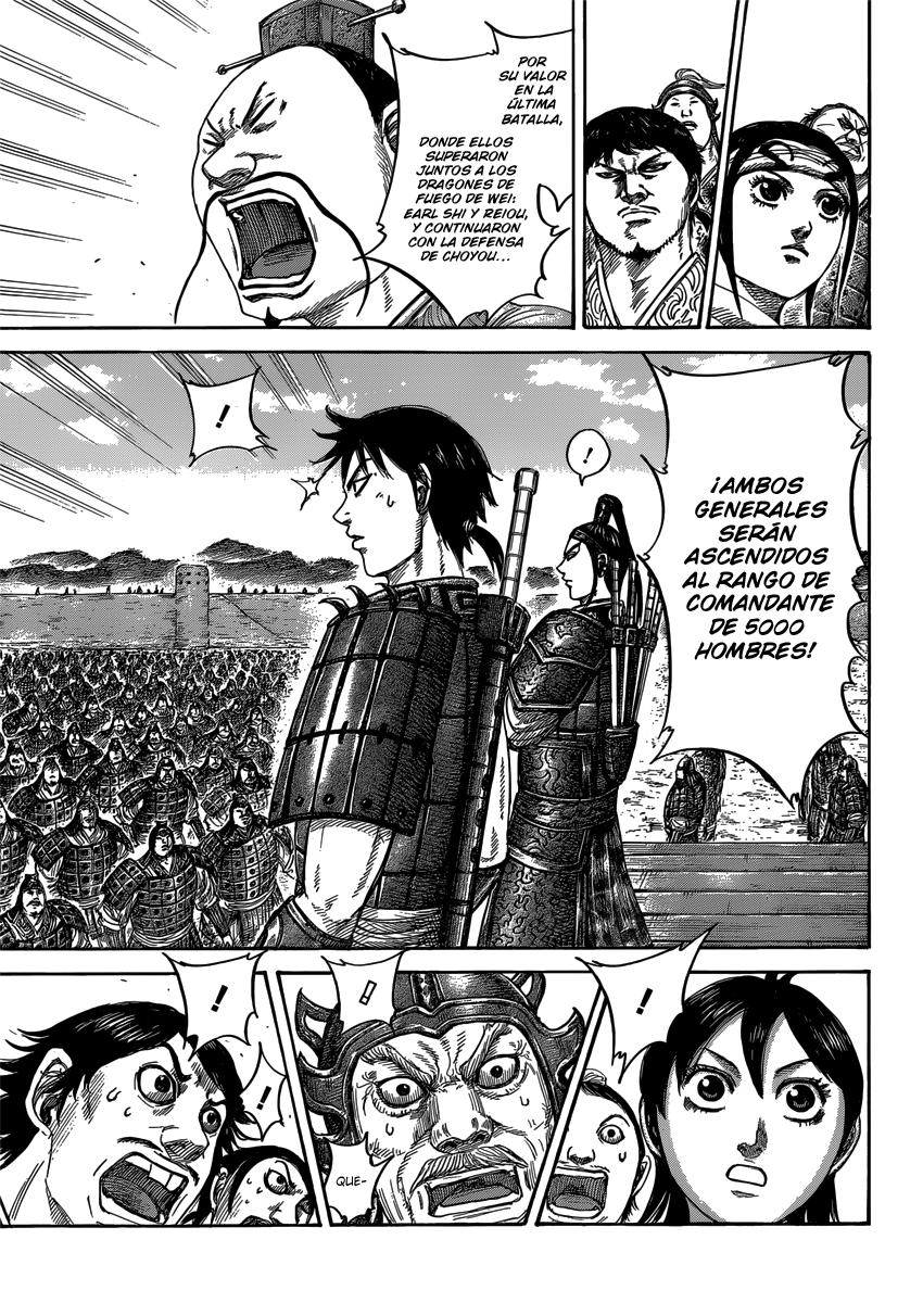 http://c5.ninemanga.com/es_manga/19/12307/360969/1b05c4c87a9bdcfe32faa575f6e32a45.jpg Page 4
