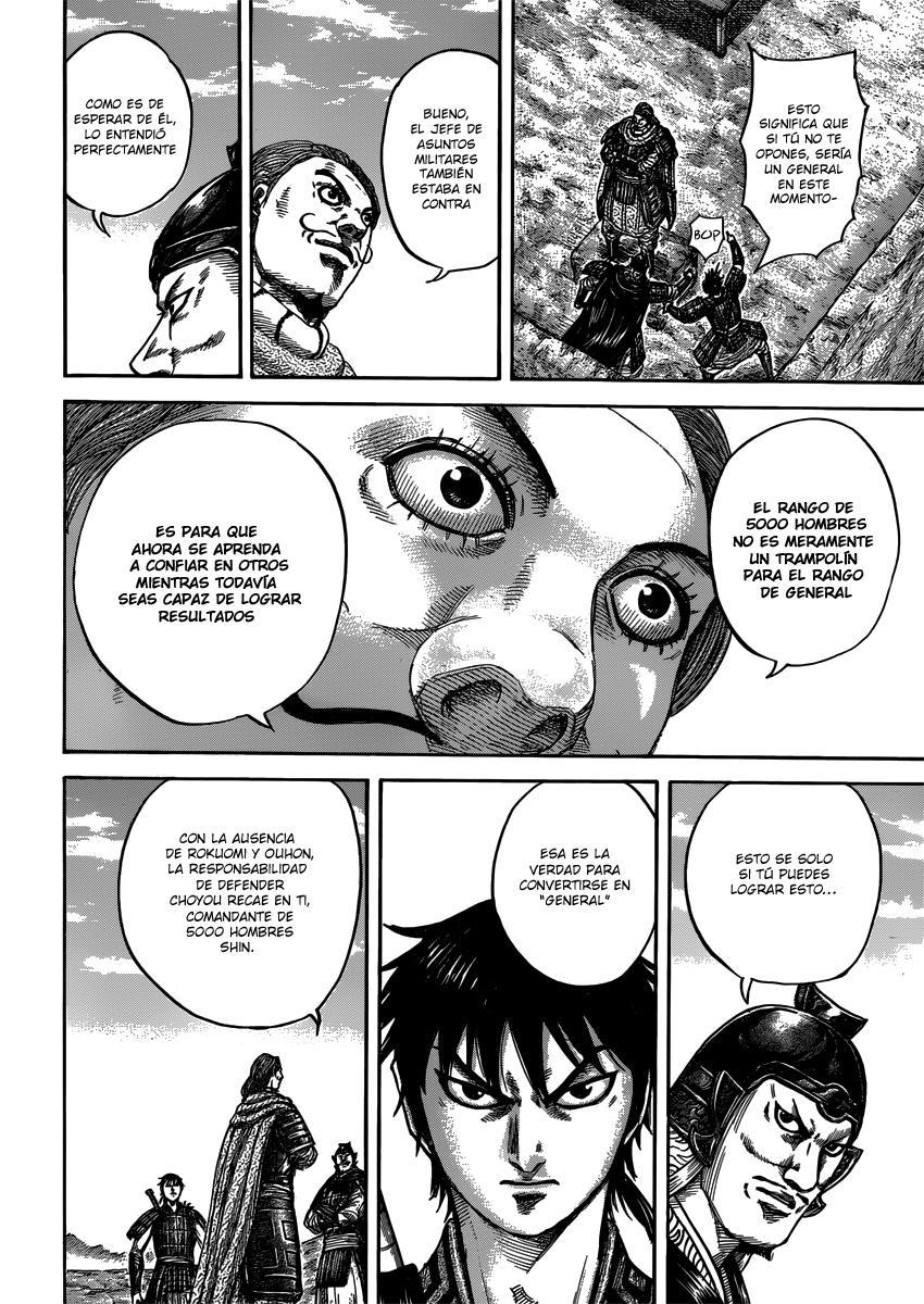 http://c5.ninemanga.com/es_manga/19/12307/360969/ffc240fc1e1b0a7046828ca0e7877d9f.jpg Page 9