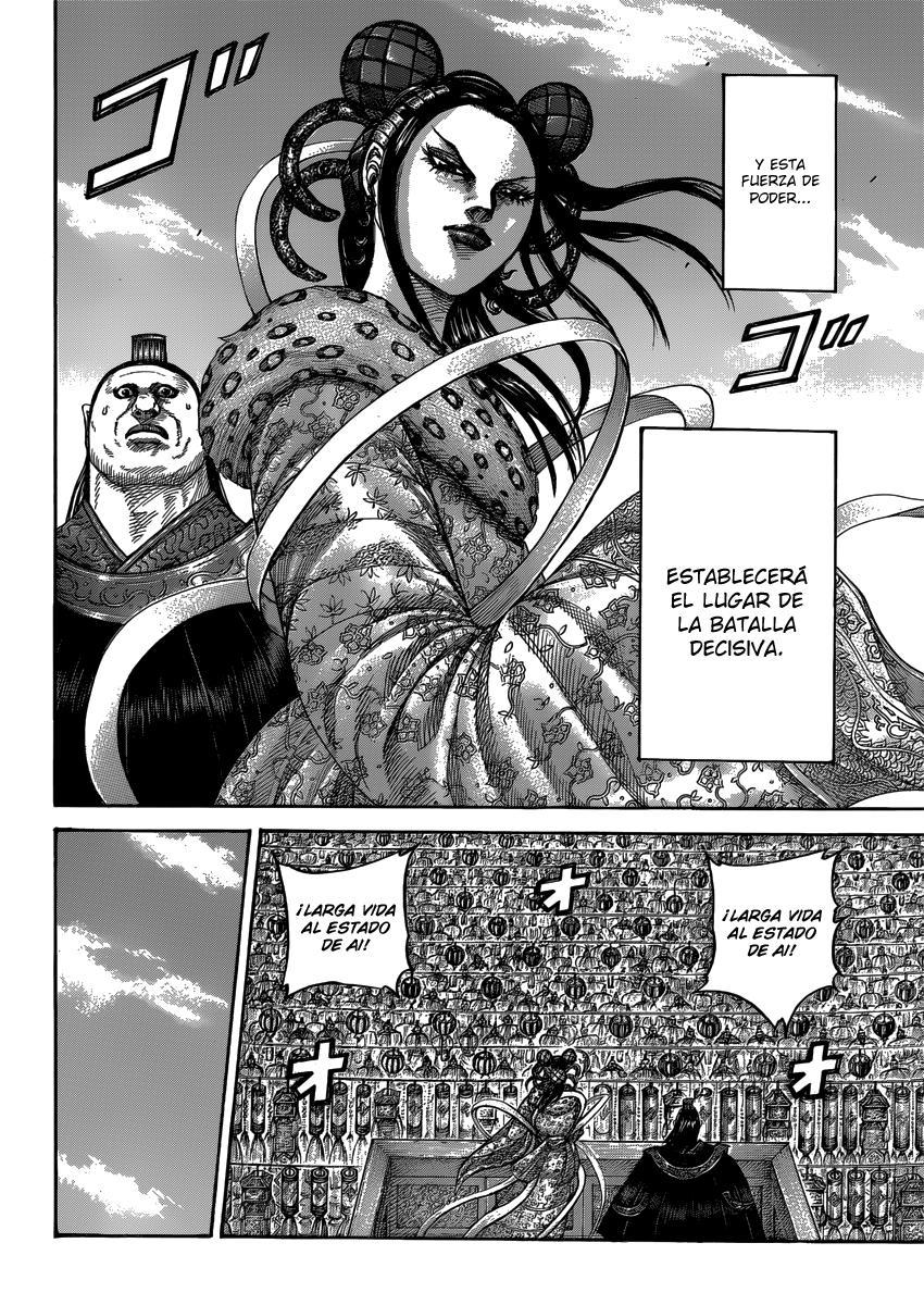http://c5.ninemanga.com/es_manga/19/12307/360970/47e338b3c082945eff04de6d65915ade.jpg Page 5