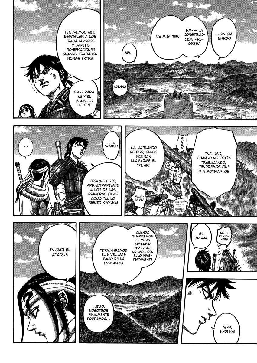 http://c5.ninemanga.com/es_manga/19/12307/360970/a9eb2f1f1004fced1efc9f0a29e408e3.jpg Page 9