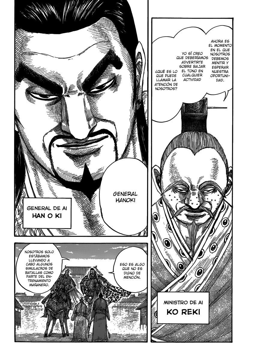 http://c5.ninemanga.com/es_manga/19/12307/360971/032dd17b77fab7d51a476c5ff2b5659c.jpg Page 3