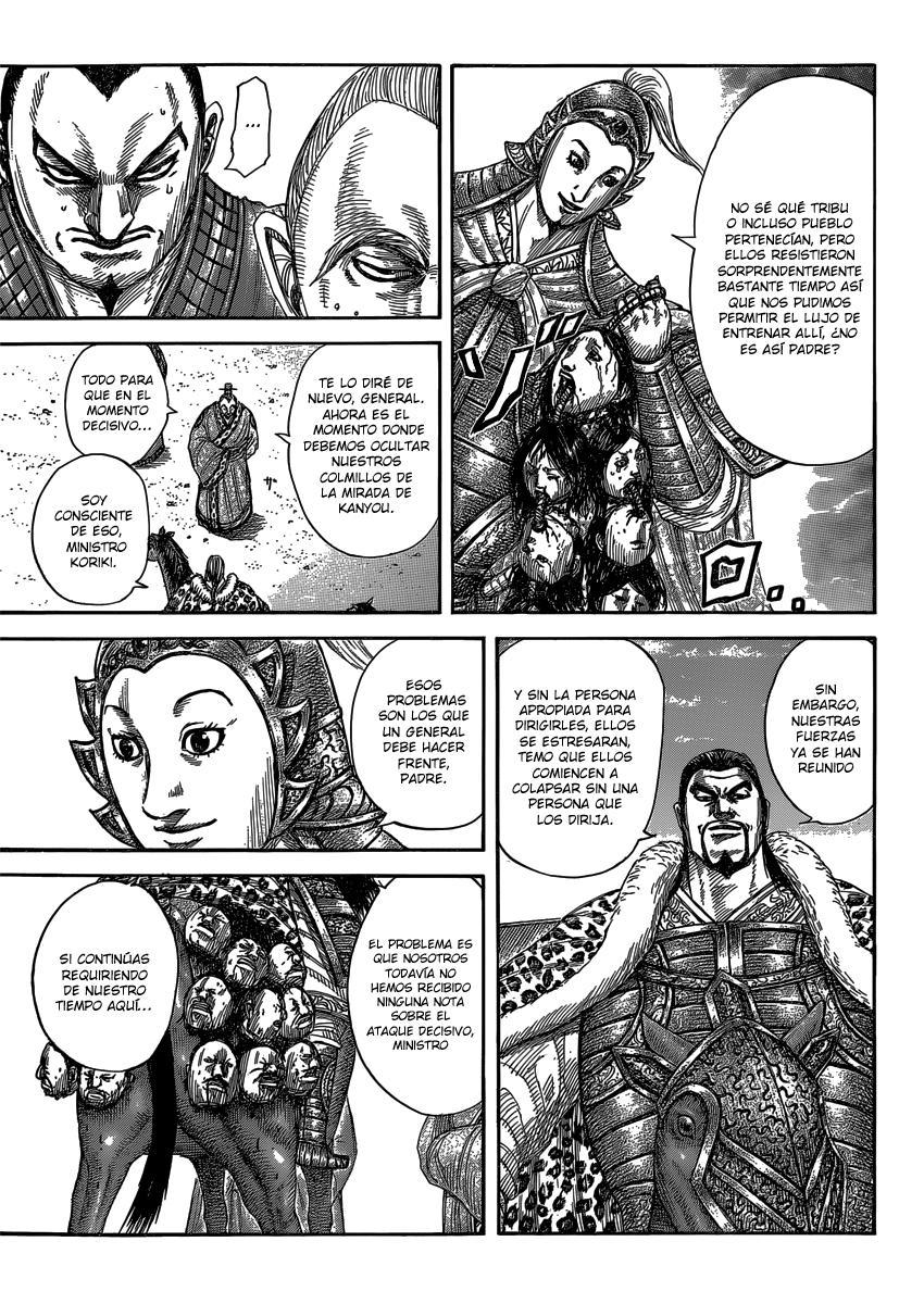 http://c5.ninemanga.com/es_manga/19/12307/360971/a67227518092f7137ef01003488c303e.jpg Page 4