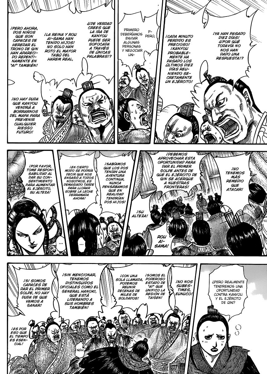 http://c5.ninemanga.com/es_manga/19/12307/360972/00202c47b1ff31b8145b6502cca710f3.jpg Page 7