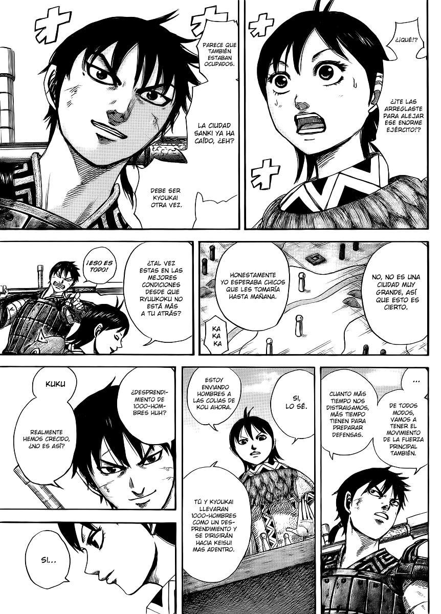 http://c5.ninemanga.com/es_manga/19/12307/360973/047fa8363682f54fa65b443edd7cf07d.jpg Page 5