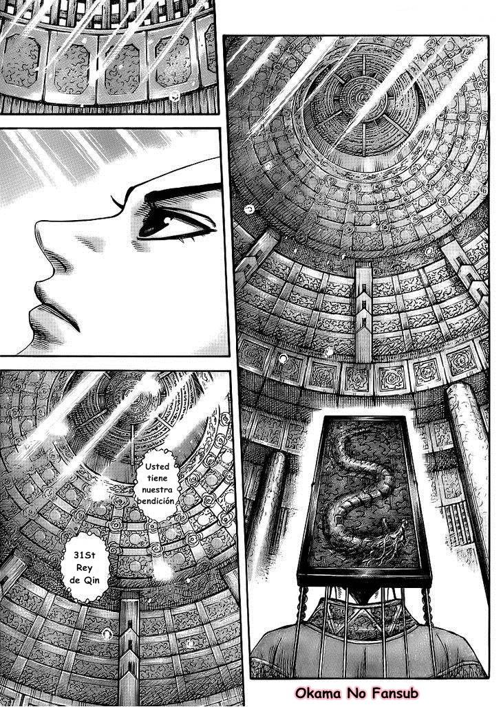 http://c5.ninemanga.com/es_manga/19/12307/360975/0163abec5241cd7eb07ad0545701dd16.jpg Page 8