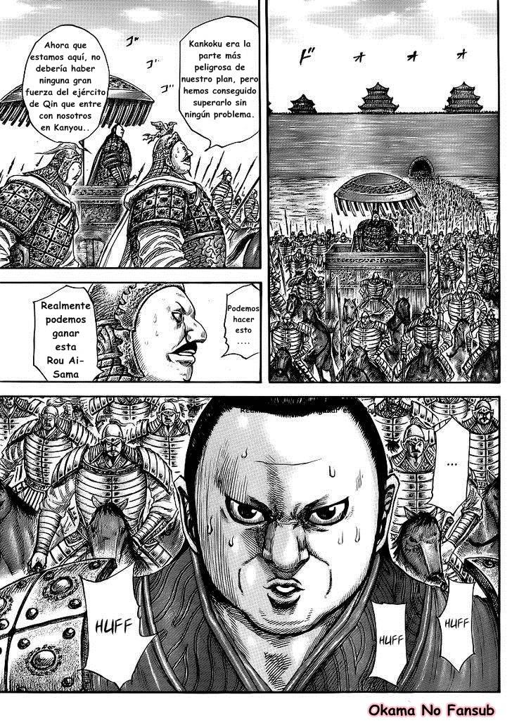 http://c5.ninemanga.com/es_manga/19/12307/360975/18318da7dae61a542729d9da994161be.jpg Page 3