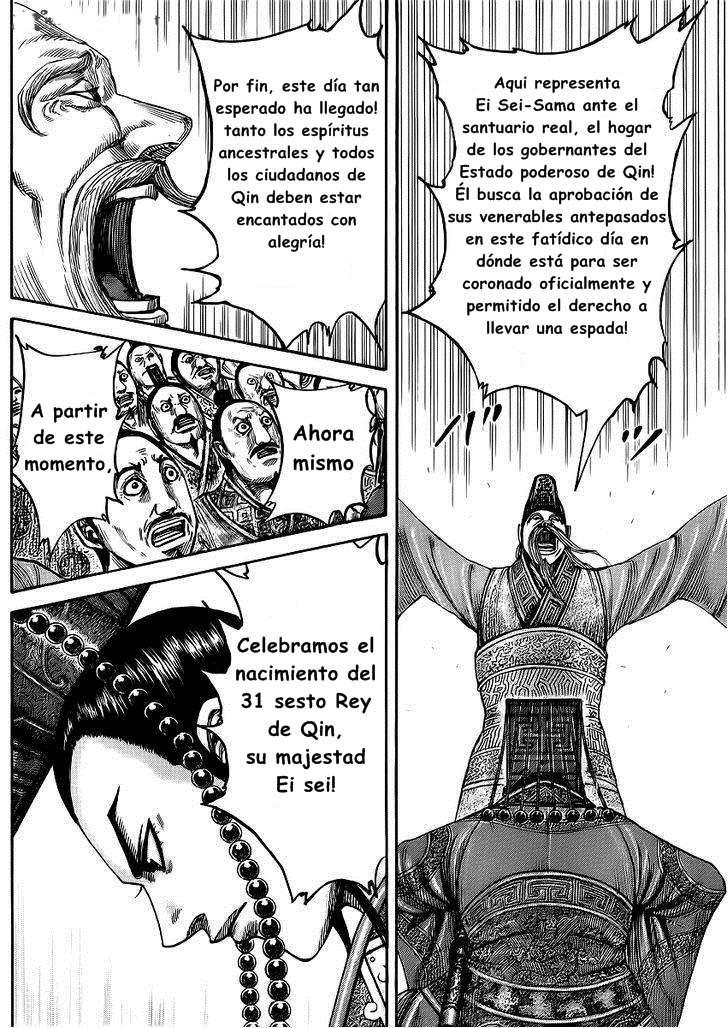 http://c5.ninemanga.com/es_manga/19/12307/360975/856a7819fdb79bbe8ae25fc835c35aba.jpg Page 5