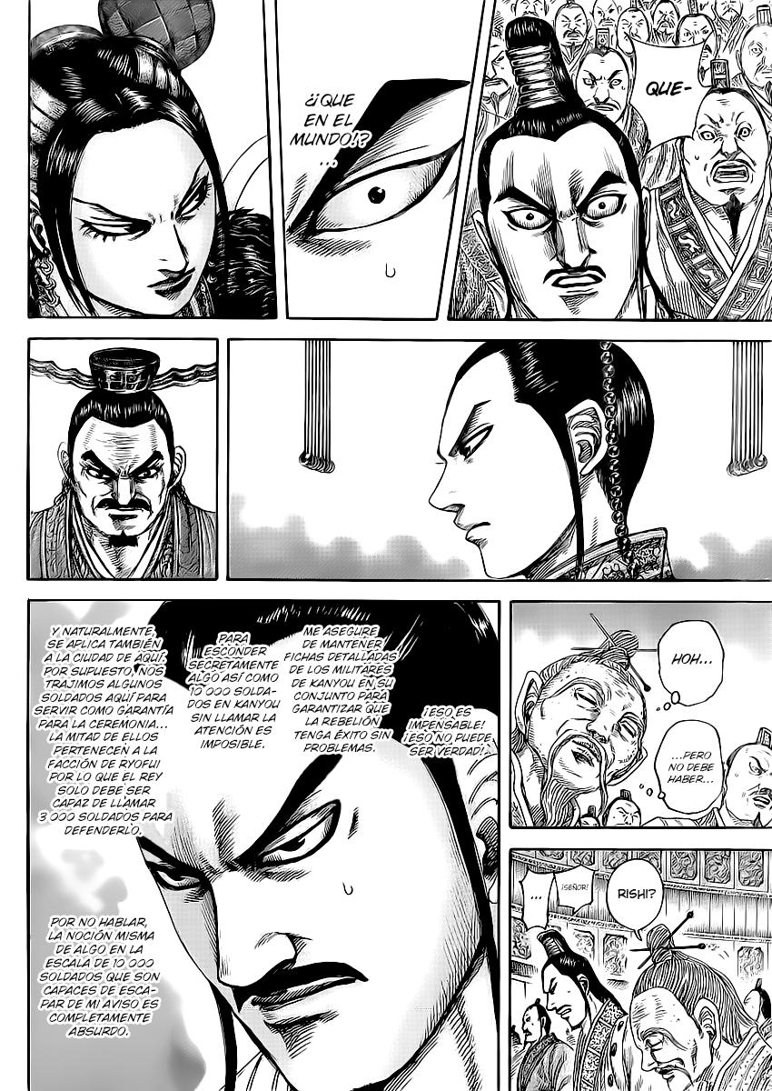 http://c5.ninemanga.com/es_manga/19/12307/363056/f76adfc16cac13526a0d9d97e1401257.jpg Page 5
