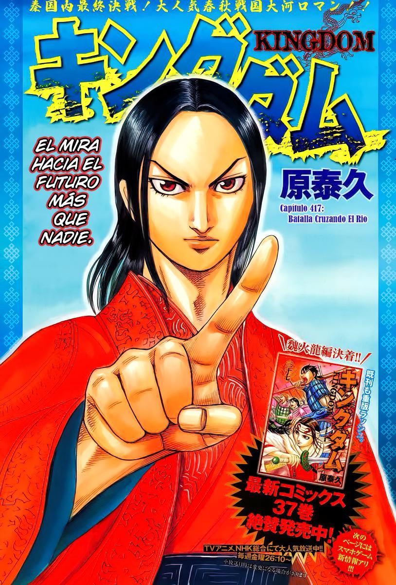 http://c5.ninemanga.com/es_manga/19/12307/363057/25e1cacca4ed260e758af5d015088139.jpg Page 2