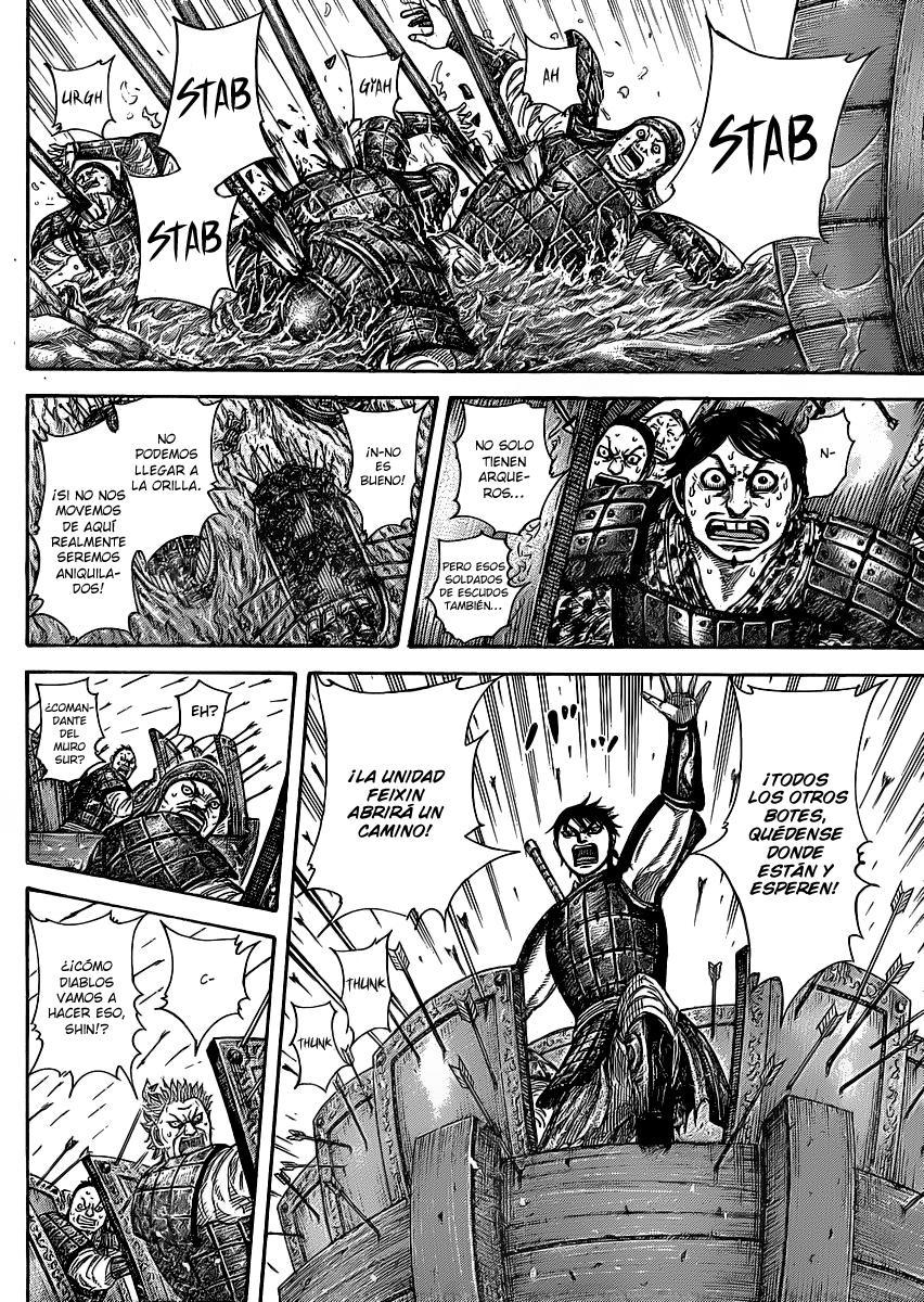 http://c5.ninemanga.com/es_manga/19/12307/363057/636c61736f0171d0524173d2bb02fba2.jpg Page 7
