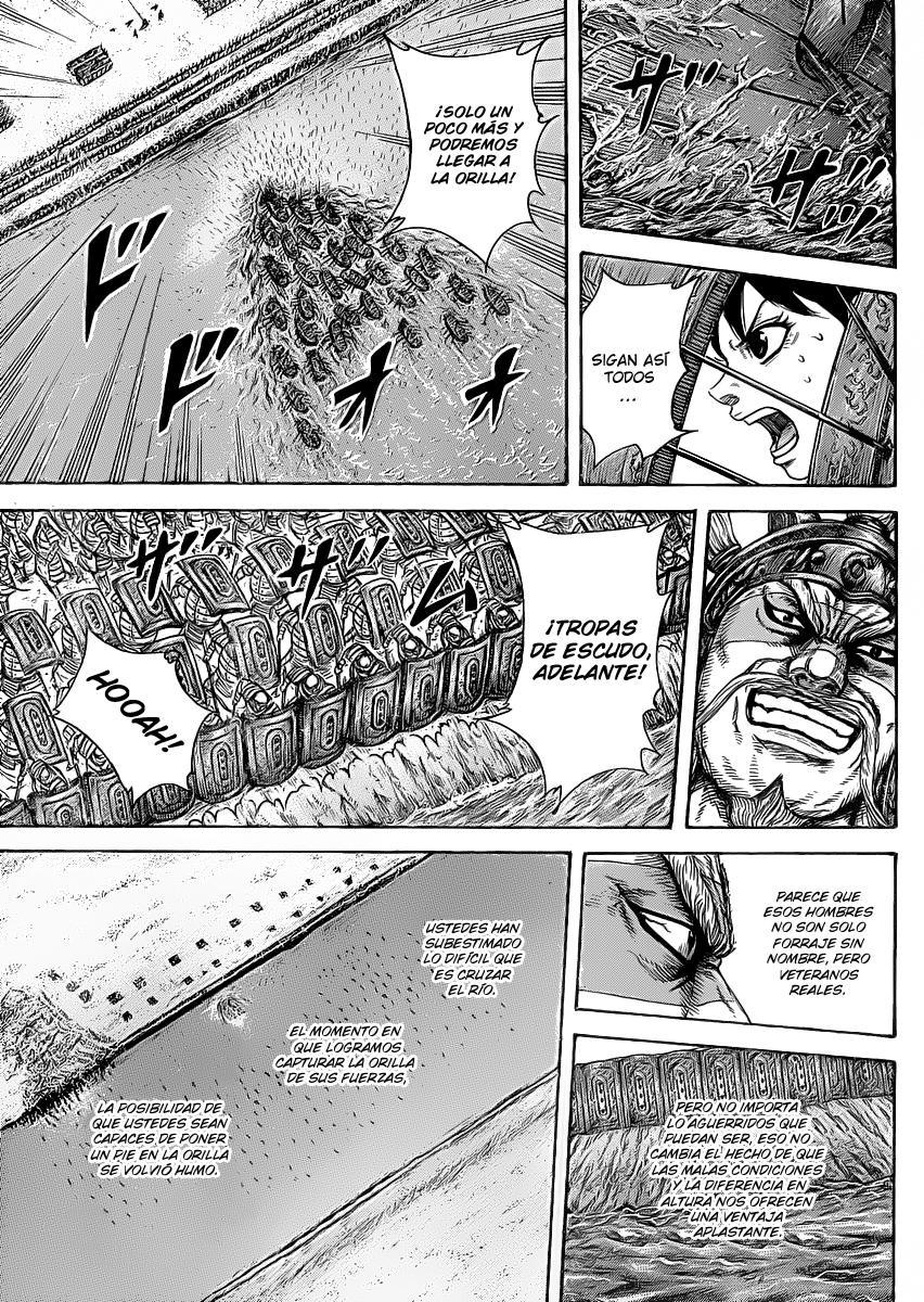 http://c5.ninemanga.com/es_manga/19/12307/363057/a0368cd40dbd0600d33a4dfb5c63c6f3.jpg Page 10