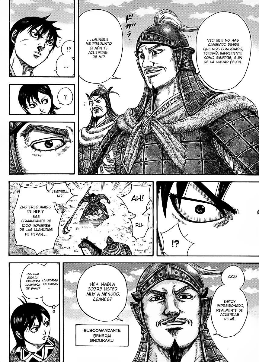 http://c5.ninemanga.com/es_manga/19/12307/363058/143758ee65fb29d30caa170c0db0ed36.jpg Page 5