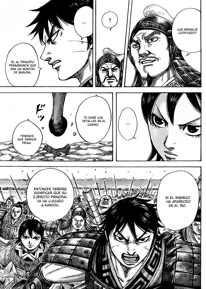 http://c5.ninemanga.com/es_manga/19/12307/363058/1b365b78c991246fd420731f18c5fe55.jpg Page 8