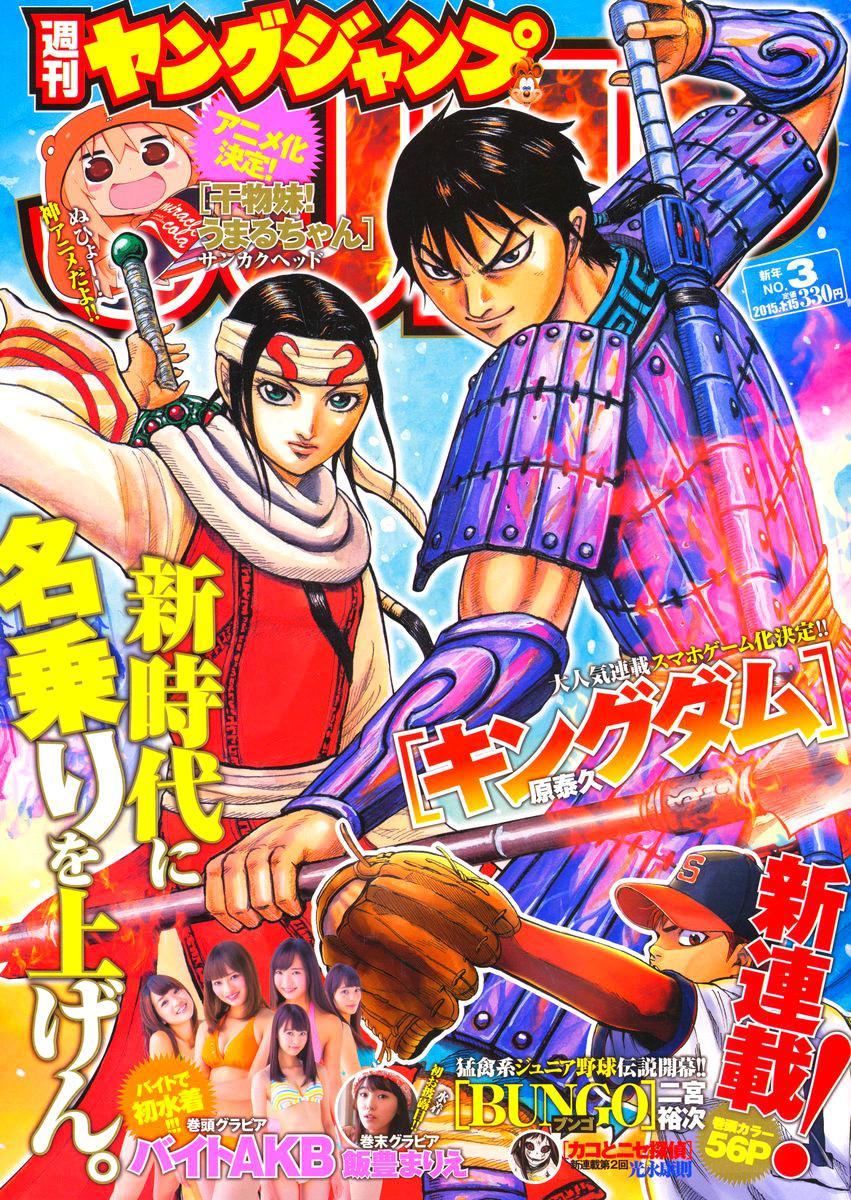 http://c5.ninemanga.com/es_manga/19/12307/363060/4ab3564cc099eb3b31a16042f06bd31e.jpg Page 2