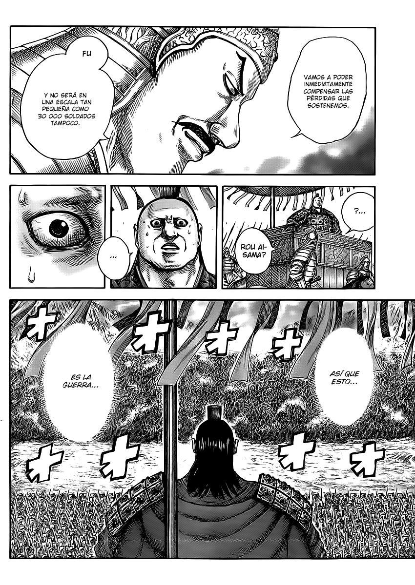 http://c5.ninemanga.com/es_manga/19/12307/363060/59ae901554062a163c5305099efba20a.jpg Page 10