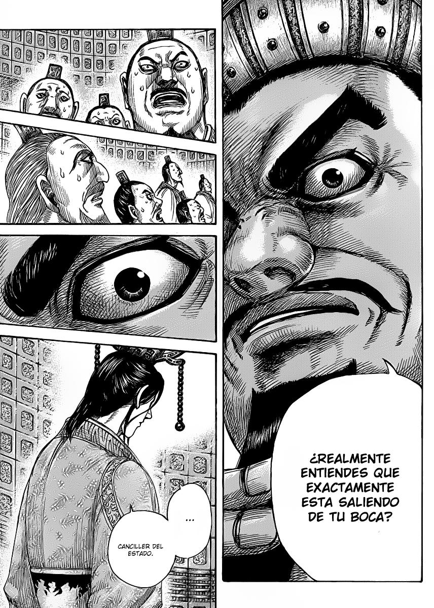 http://c5.ninemanga.com/es_manga/19/12307/363062/0cbe83932e5b5da3bde646d45c809f90.jpg Page 9