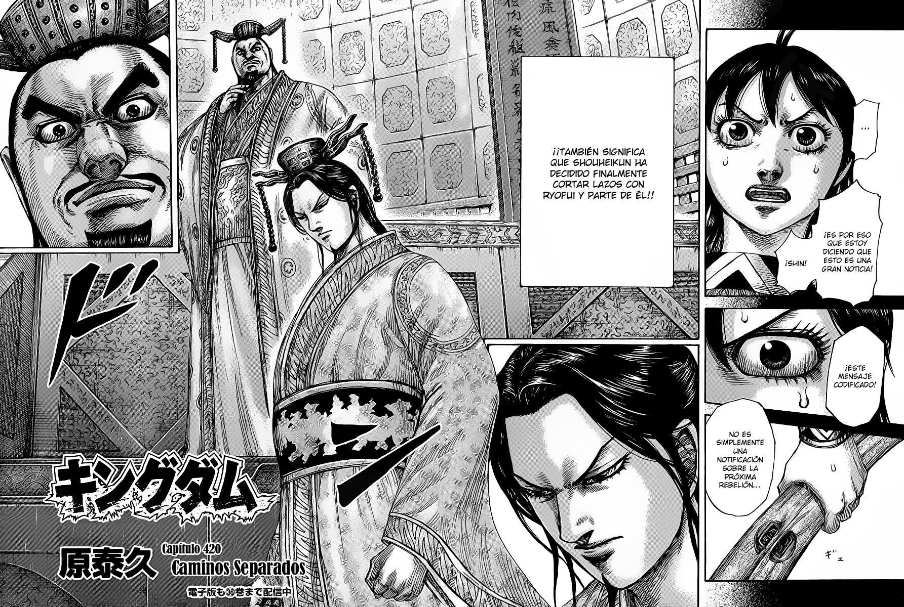 http://c5.ninemanga.com/es_manga/19/12307/363062/a6f6b649715373a58392de57da7b4dff.jpg Page 5
