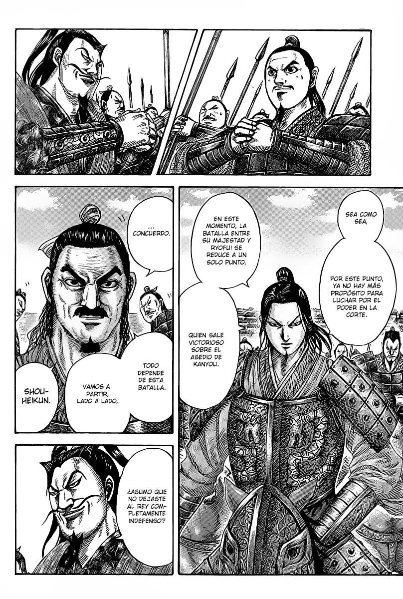 http://c5.ninemanga.com/es_manga/19/12307/363063/a0260f9d42dabf3b109e60acef594ad0.jpg Page 5