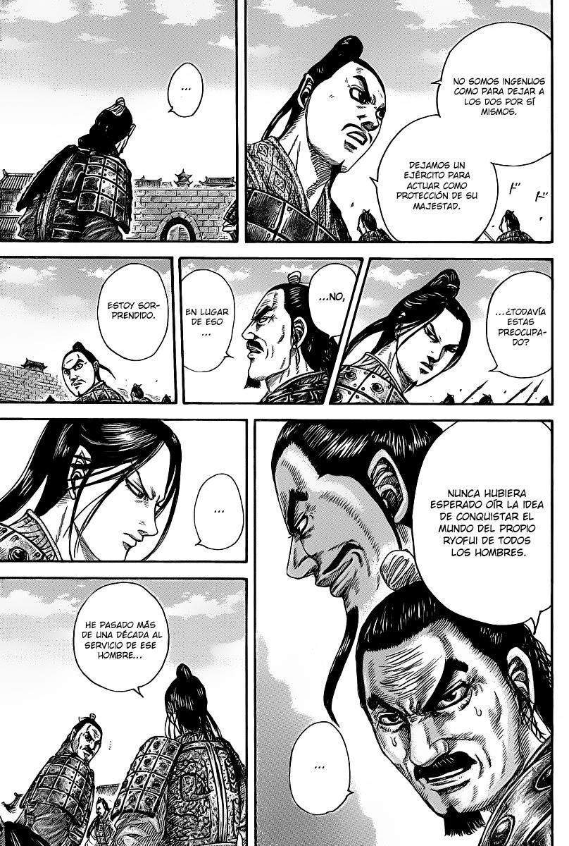 http://c5.ninemanga.com/es_manga/19/12307/363063/d2c1f1b68f6e19a0eabbce44ab7738dd.jpg Page 6