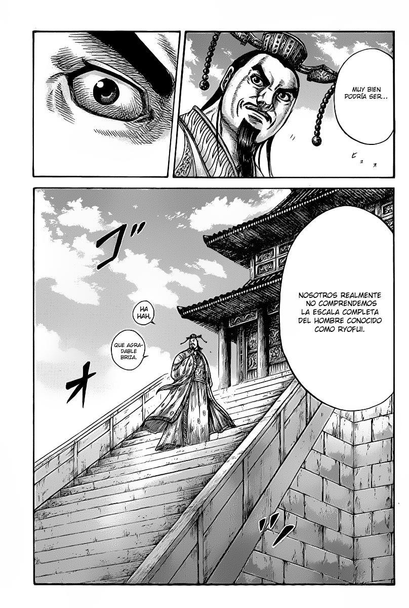 http://c5.ninemanga.com/es_manga/19/12307/363063/d749404b6d46b10202ec2fe499e538dc.jpg Page 7