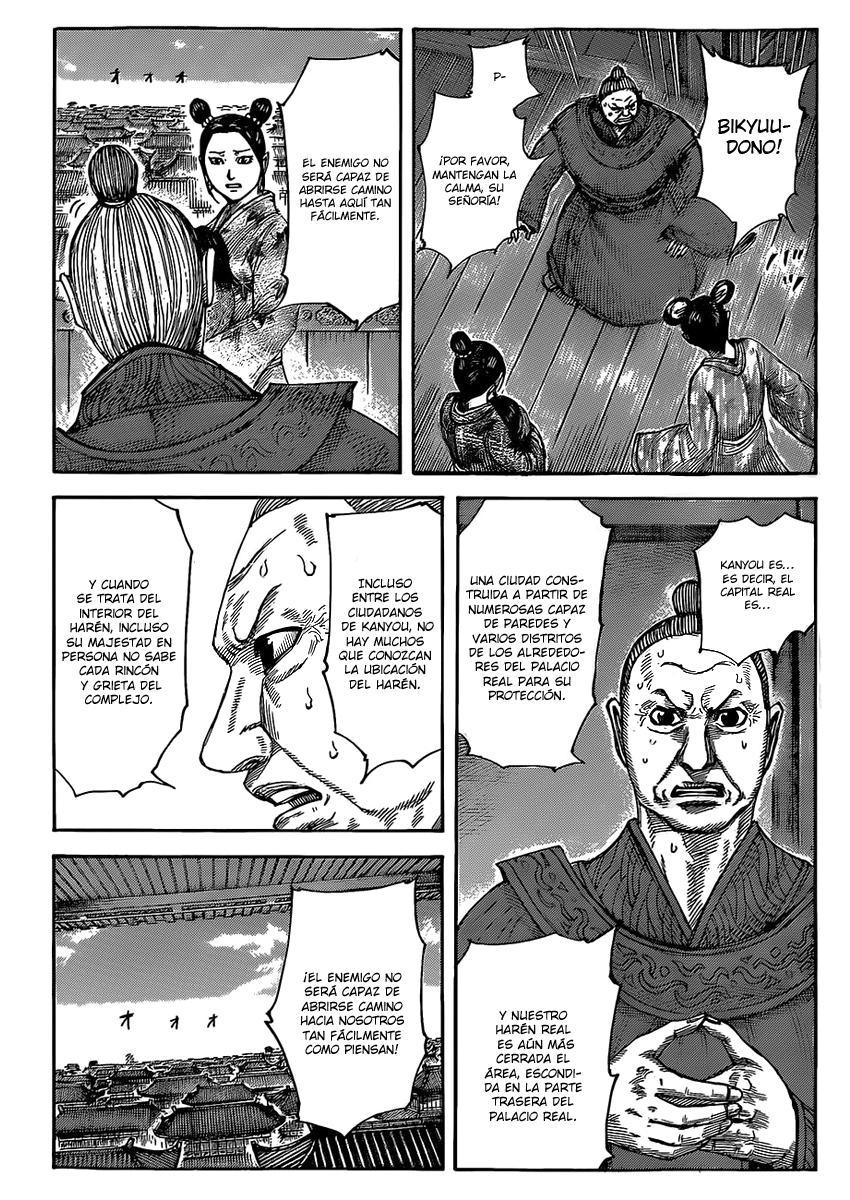 http://c5.ninemanga.com/es_manga/19/12307/363064/0bdfa70fd4894b47e136ae023e2db7c2.jpg Page 7