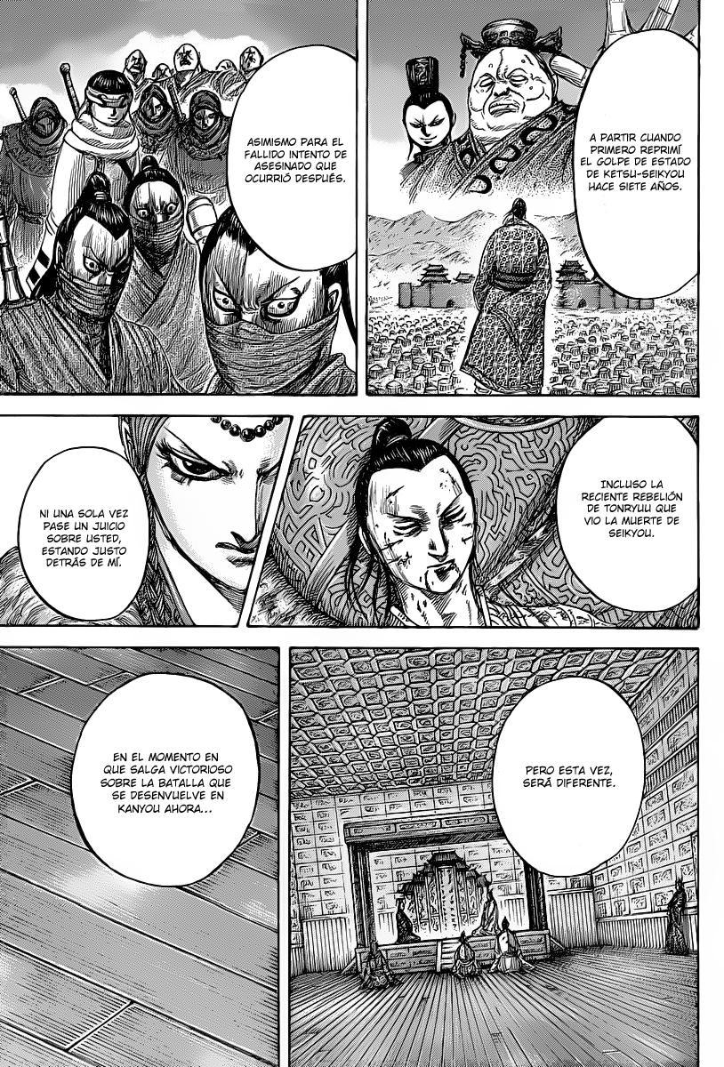 http://c5.ninemanga.com/es_manga/19/12307/363065/1c65cef3dfd1e00c0b03923a1c591db4.jpg Page 6