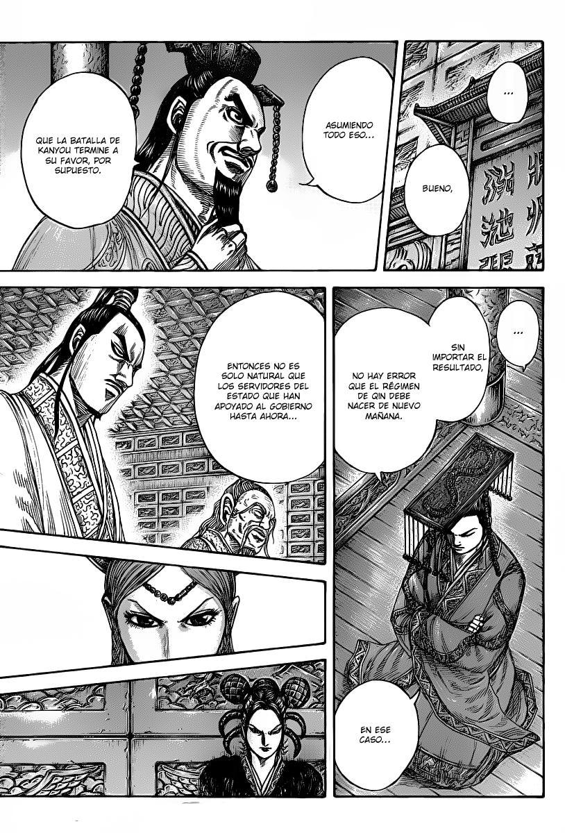 http://c5.ninemanga.com/es_manga/19/12307/363065/9af71befb26101b7e1f23496110ae207.jpg Page 8