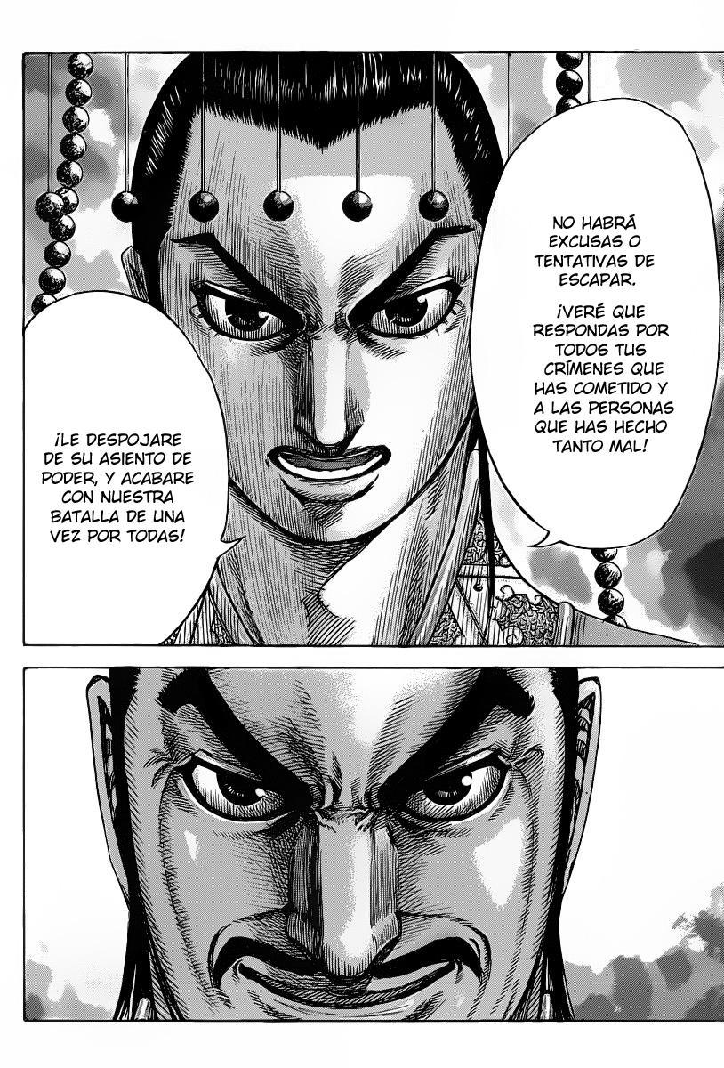 http://c5.ninemanga.com/es_manga/19/12307/363065/9f9d8edfbd4baab2060a115bbdcee1d6.jpg Page 7