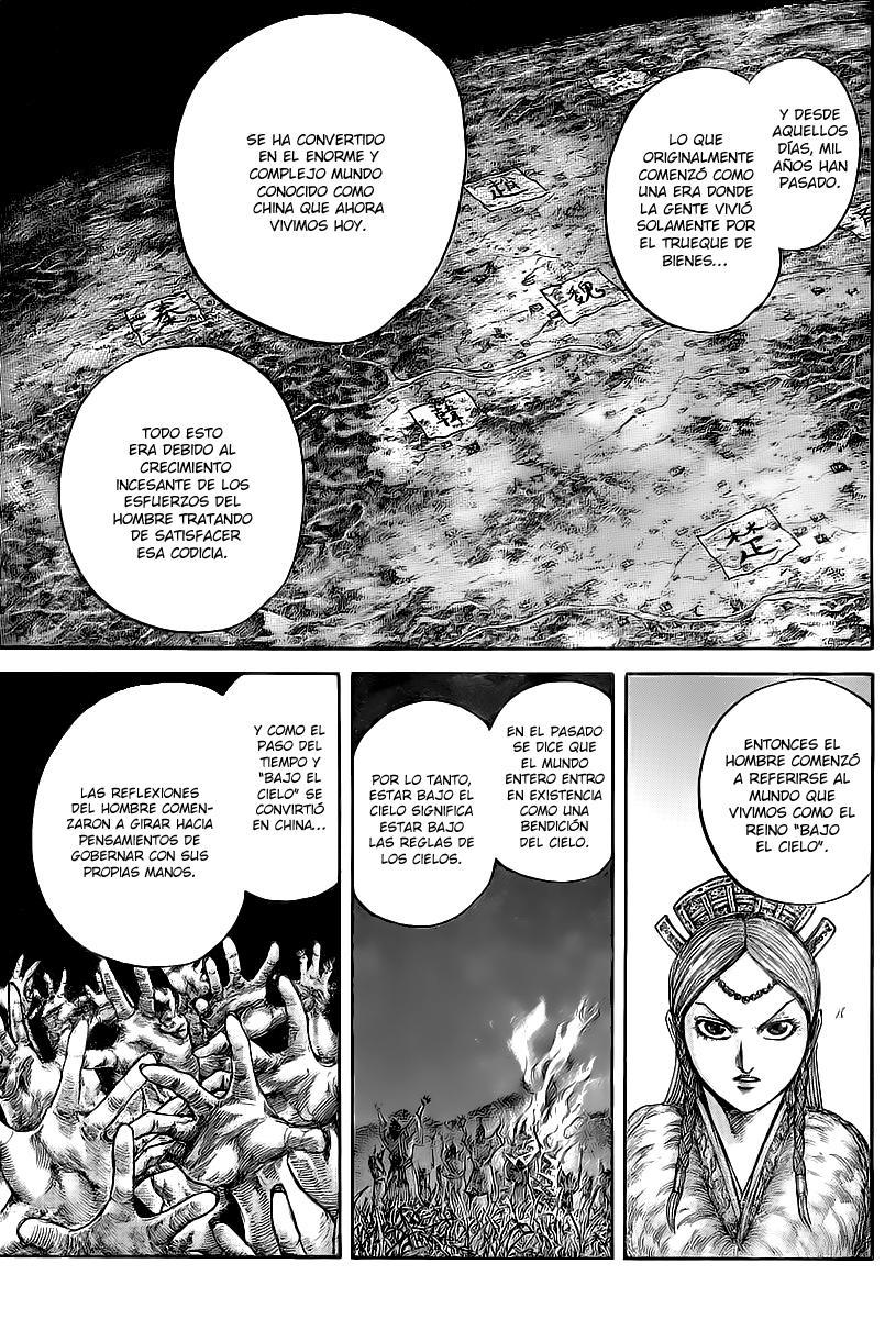 http://c5.ninemanga.com/es_manga/19/12307/363069/b72ba7390ce64ada9f35893e978d2f8c.jpg Page 8
