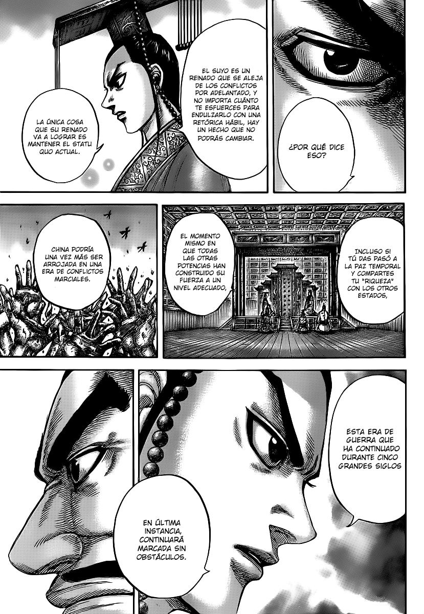 http://c5.ninemanga.com/es_manga/19/12307/363071/8108e7580d35a6df529b4cd78137c5aa.jpg Page 6