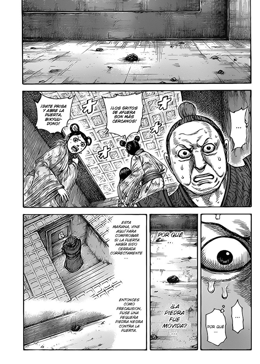 http://c5.ninemanga.com/es_manga/19/12307/363073/b0a86041b9e3d8fa343441e899557fd7.jpg Page 4