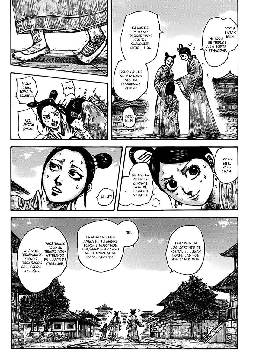 http://c5.ninemanga.com/es_manga/19/12307/363073/b8a54e345fa5fa48d9f72b7cd514240d.jpg Page 9