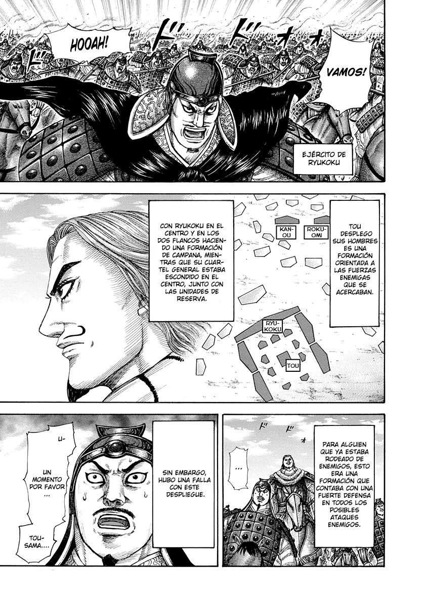 http://c5.ninemanga.com/es_manga/19/12307/363782/6fbe62cda18ea35214a8347d9e6b8c45.jpg Page 4