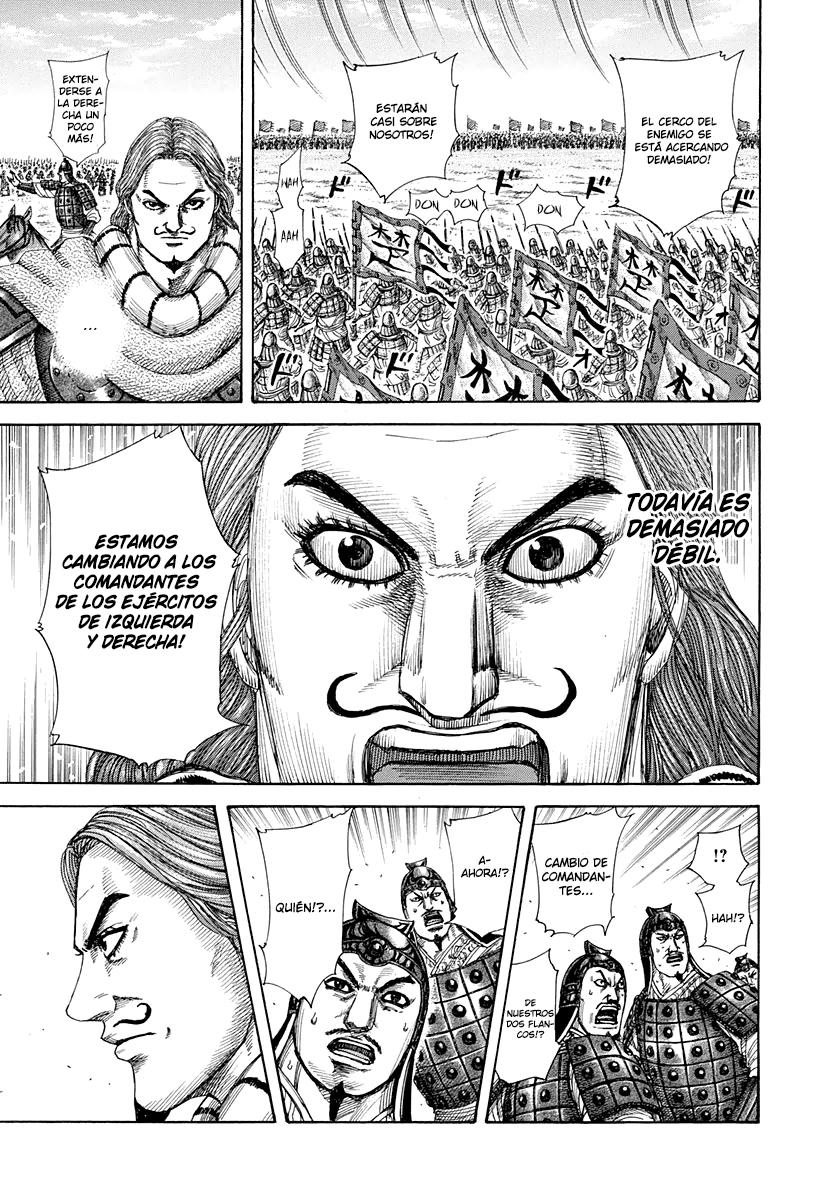 http://c5.ninemanga.com/es_manga/19/12307/363782/8c7e9506d14bf85a077ddb13f0b1efc6.jpg Page 8