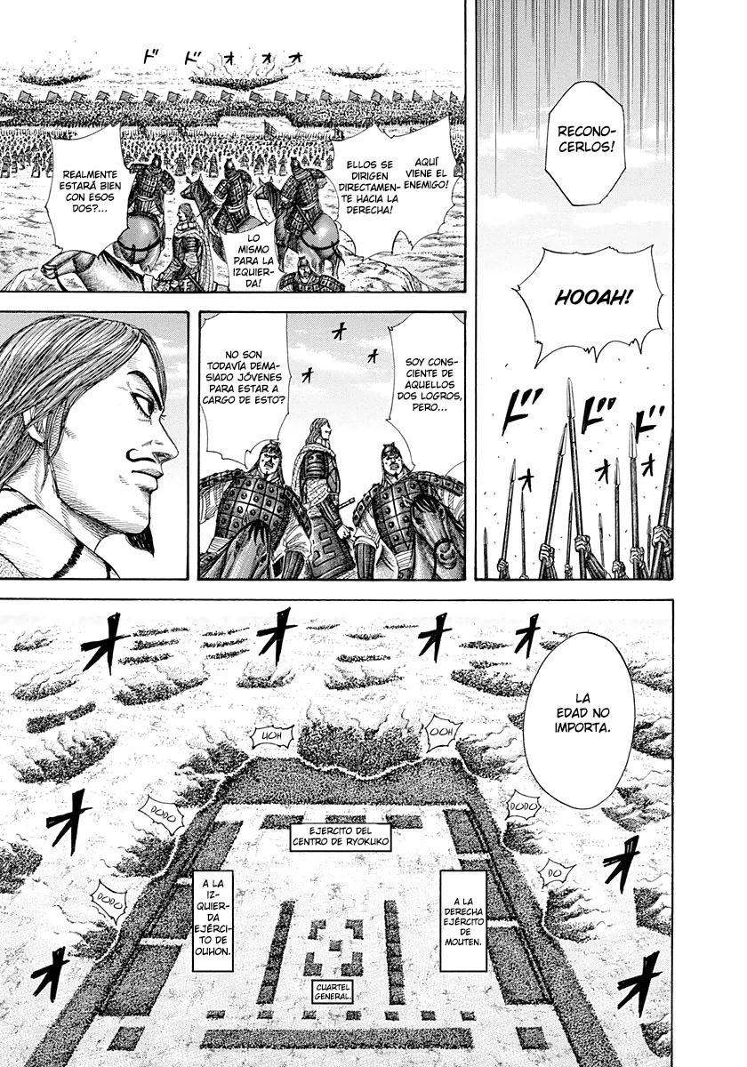 http://c5.ninemanga.com/es_manga/19/12307/363782/9c80c2b5f0ccff433a0db3d8082a7e2f.jpg Page 10