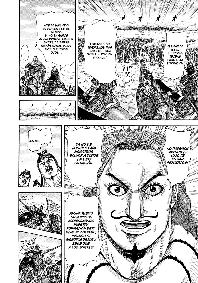 http://c5.ninemanga.com/es_manga/19/12307/363782/a6eea5aa95cc31102ab50d87b12ccde0.jpg Page 5
