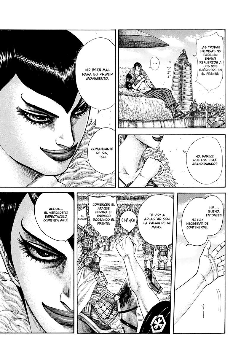 http://c5.ninemanga.com/es_manga/19/12307/363782/ce9a029b52df8b31ac3f249fdcdf949e.jpg Page 6