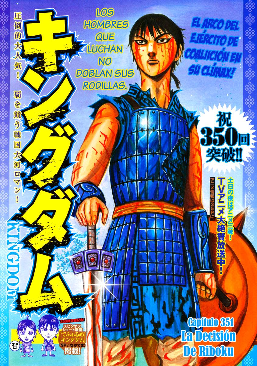 http://c5.ninemanga.com/es_manga/19/12307/363815/b05bf587ec7ce83518b72eb0d011a353.jpg Page 2