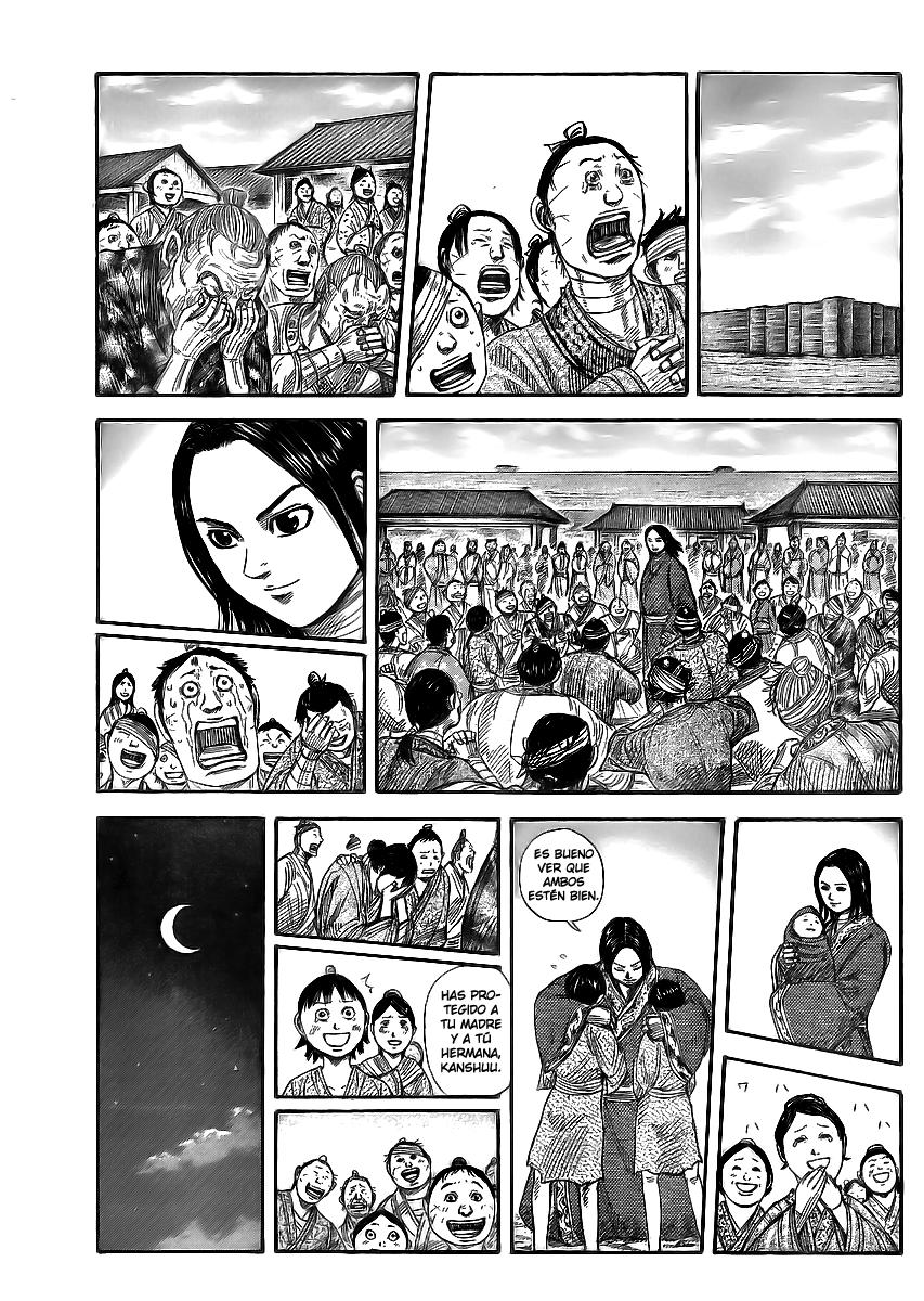 http://c5.ninemanga.com/es_manga/19/12307/363819/82df15728970ad490703dc812123423b.jpg Page 2