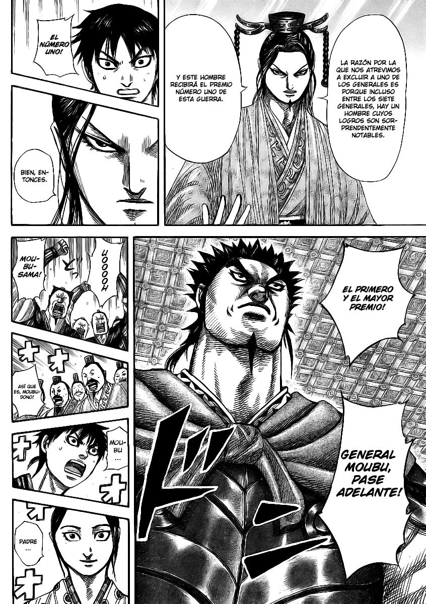 http://c5.ninemanga.com/es_manga/19/12307/363820/396bb038ac6ff551ed4b7be444669904.jpg Page 8