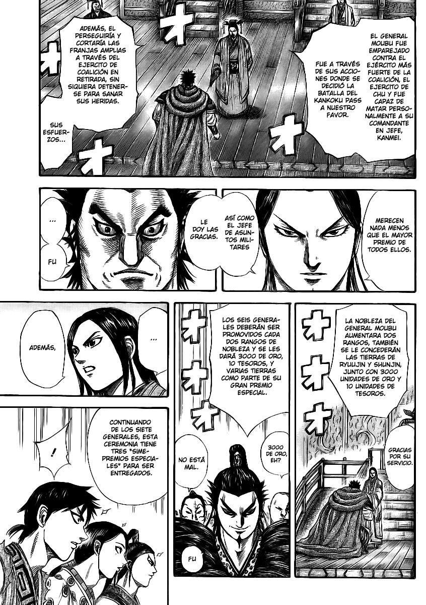 http://c5.ninemanga.com/es_manga/19/12307/363820/7a26a774c78f60cd70d650bfb05b39aa.jpg Page 9