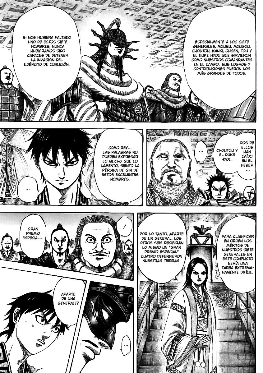 http://c5.ninemanga.com/es_manga/19/12307/363820/885fe656777008c335ac96072a45be15.jpg Page 7