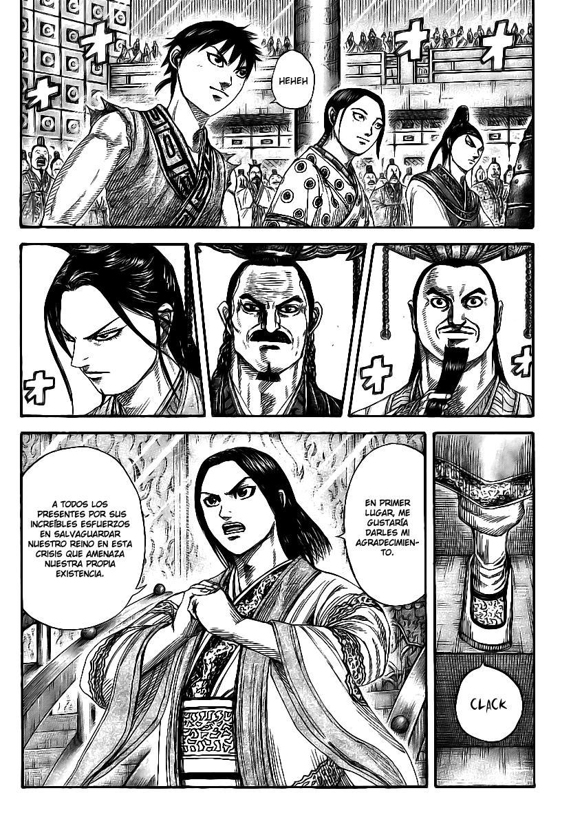 http://c5.ninemanga.com/es_manga/19/12307/363820/8b31dbff9861a32807bf2a62f6af787e.jpg Page 6