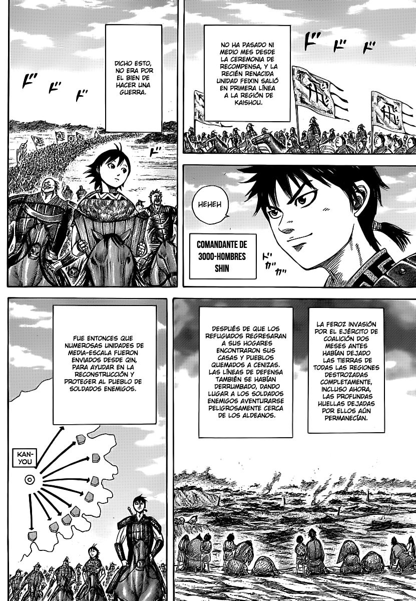 http://c5.ninemanga.com/es_manga/19/12307/363821/73fa61ad33d596ce3f642aa3a332e792.jpg Page 5