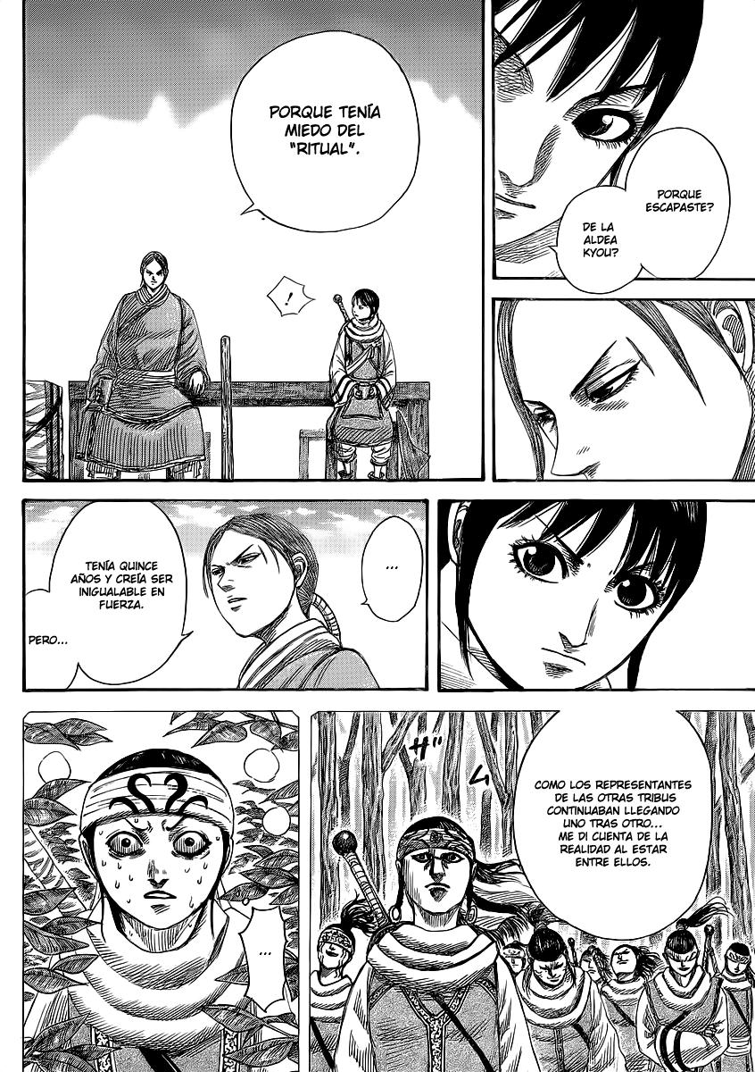 http://c5.ninemanga.com/es_manga/19/12307/363822/b400f98a2d7ae72b97cb87a354ebfb9f.jpg Page 7