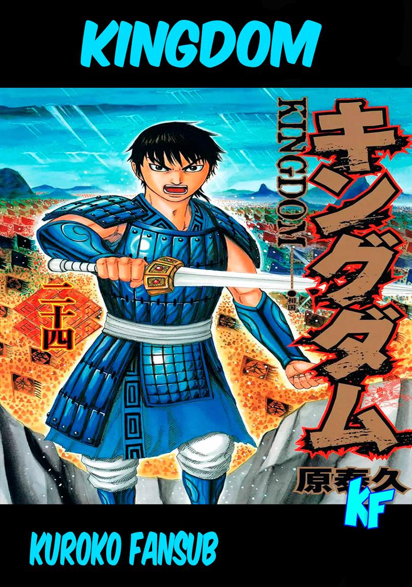 http://c5.ninemanga.com/es_manga/19/12307/363825/9bab7fc9b9c70b287e8000b56b859aeb.jpg Page 1