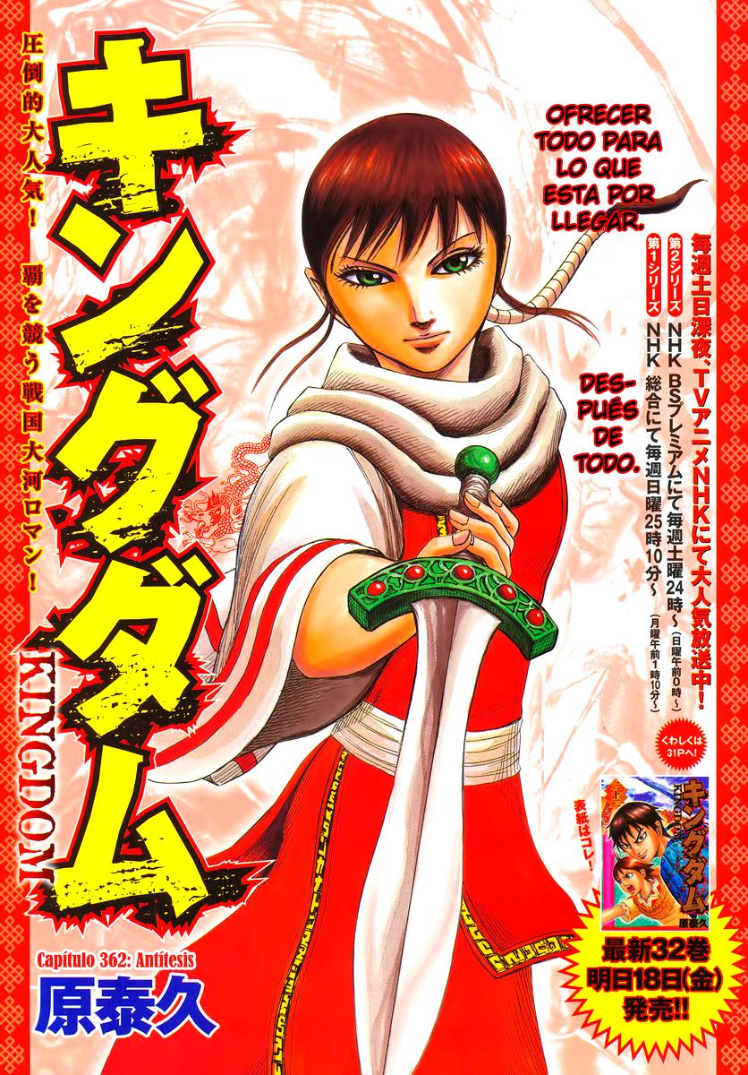 http://c5.ninemanga.com/es_manga/19/12307/363827/ac4a6dcfbd7c8c54ca85214157e8a951.jpg Page 2