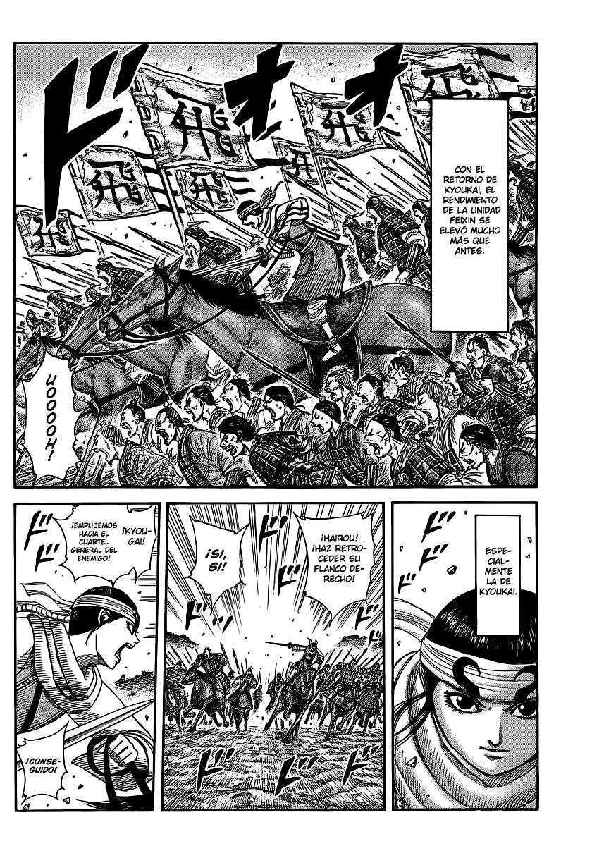 http://c5.ninemanga.com/es_manga/19/12307/363829/205c46a2b17f5ddfcdde43d7c8fe40ce.jpg Page 6