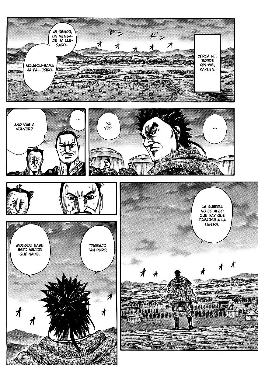 http://c5.ninemanga.com/es_manga/19/12307/363830/32012097fe8ac018cf0586ee96bb9227.jpg Page 16